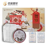 Spot 2019 Year of the Pig Lunar New Year Silver Coin Commemorative Coin. 3 Yuan Fu Word Coin 8 g. With certificate card book. 999 pure silver