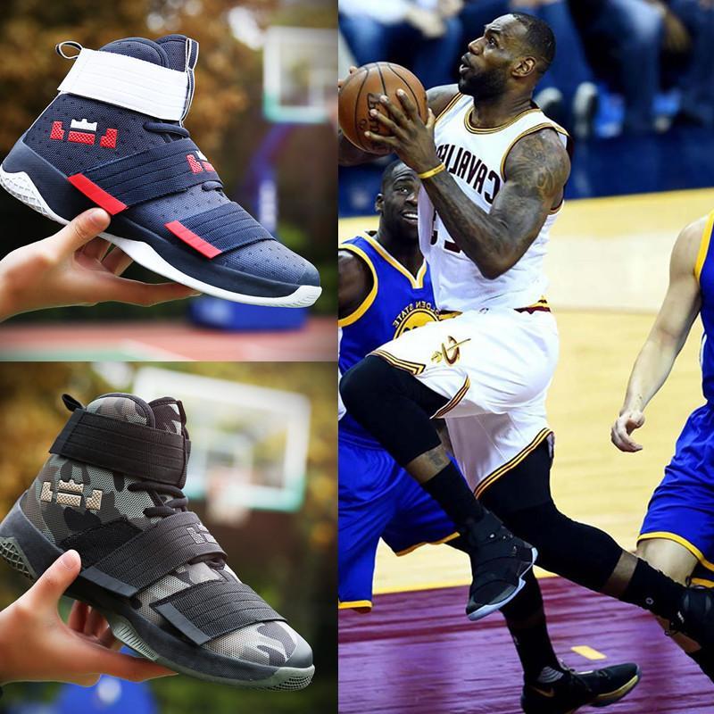 恩施耐克正品詹姆斯10代士兵篮球鞋男中小学生nba战靴透气球鞋耐