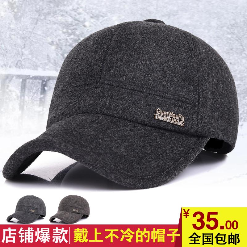 加厚棒球帽