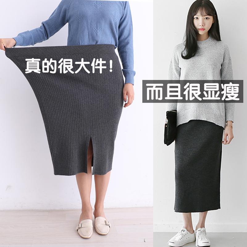 显瘦一步长裙