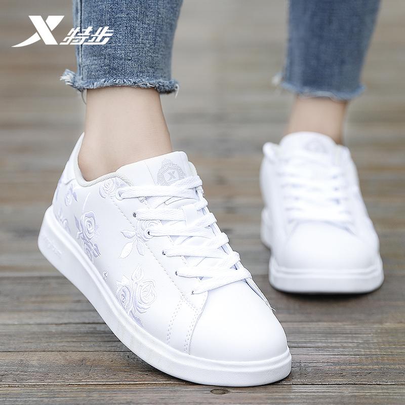 特步女鞋板鞋2019新款正品女学生夏季刺绣小白鞋皮面休闲运动鞋女