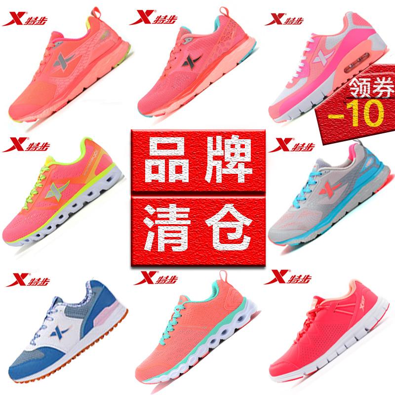 特步女鞋运动鞋夏季跑步鞋透气休闲鞋轻便旅游鞋女士夏季网面跑鞋