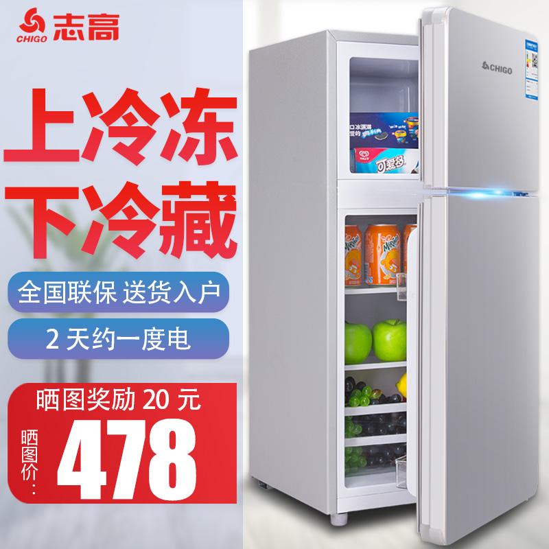 Chigo/志高BCD-108P2K小型冰箱beplay官网下载双门小冰箱冷冻冷藏电冰箱宿舍