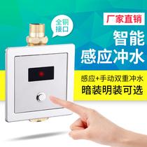 感应蹲便器配件和成大便感应冲水器感应窗电路板AF926供应和成