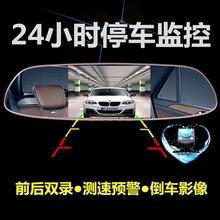 瑞柯新款后视镜行车记录仪高清单双镜头倒车影像电子狗测速一体机