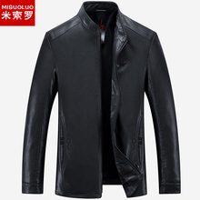 Spring and Autumn Middle-aged Men's Leather Garment Father's Autumn Outerwear Thin Pu Leather Jacket for Middle-aged and Elderly People
