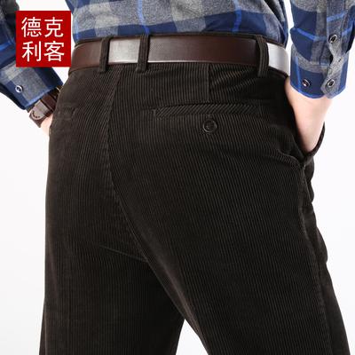 冬季灯芯绒男裤高腰深裆宽松粗条加厚纯棉条绒裤子爸爸爸休闲长裤