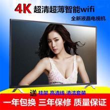 特价夏普云4K高清32寸46寸55寸60寸65 70 75寸智能网络液晶电视机