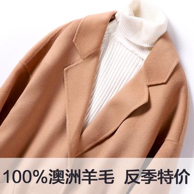 双面羊绒大衣女中长款2018新款高端羊毛驼色双面呢子韩版反季大衣