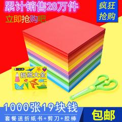 手工折纸礼物盒