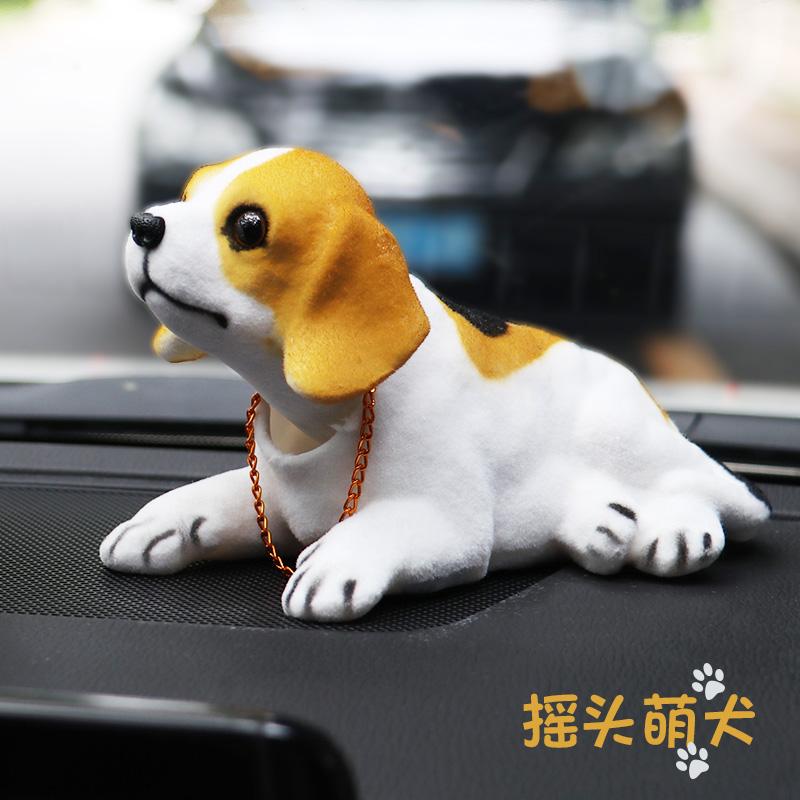 汽车车内中控台高档可爱创意男士车载摇头仿真狗狗摆件车子装饰品