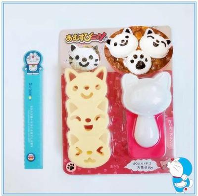 DIY小工具小猫咪饭团模具套装全套可爱日本寿司米饭便当动物模型