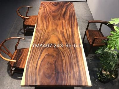 红木老板桌椅图片