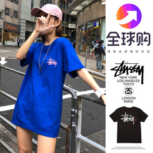 Stussy stussie short-sleeved World Tour couple T-shirt women limited to the classic medium-long loose half-sleeved shirt