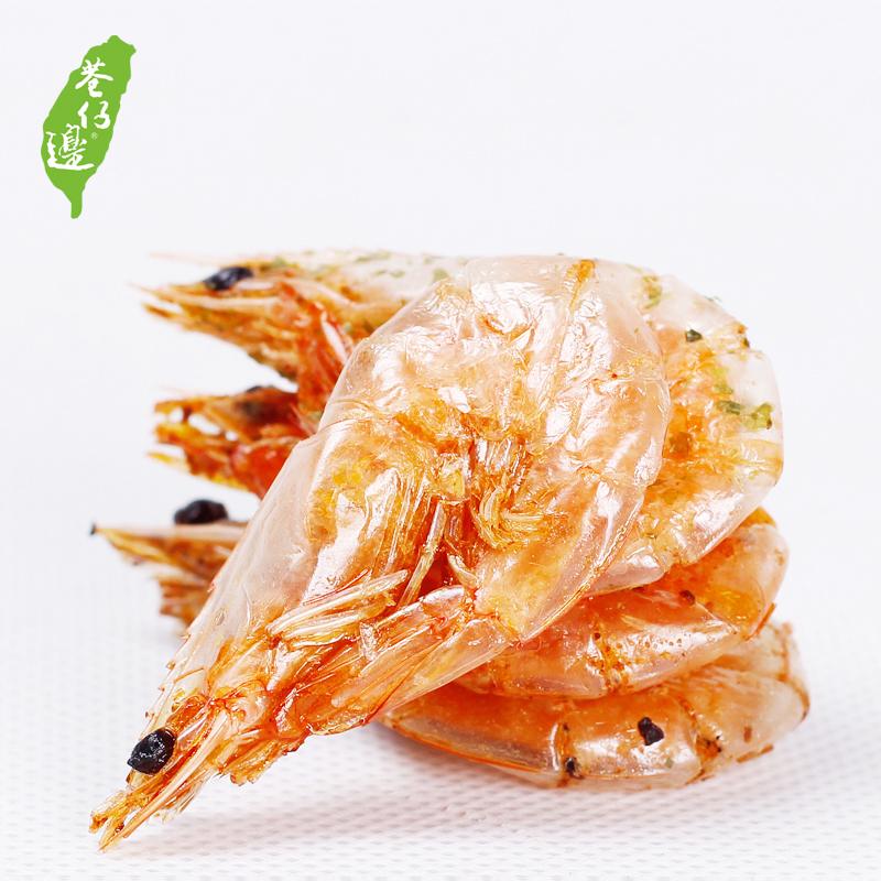 蔡文静推荐网红巷仔边对虾香辣脆虾即食烤虾蟹干孕妇小孩高钙零食