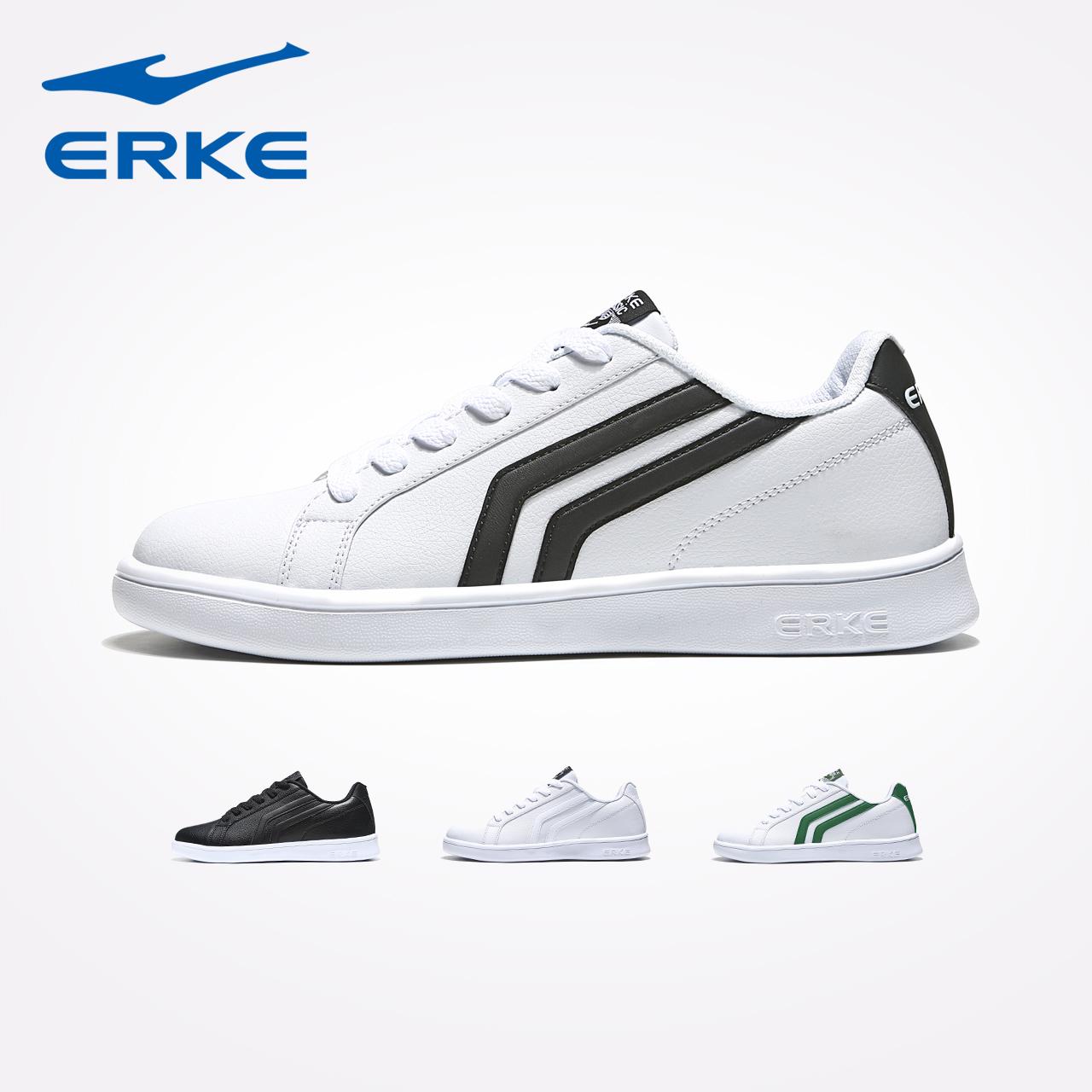 鸿星尔克正品男鞋2018秋季新款休闲鞋时尚滑板鞋潮流小白鞋运动鞋