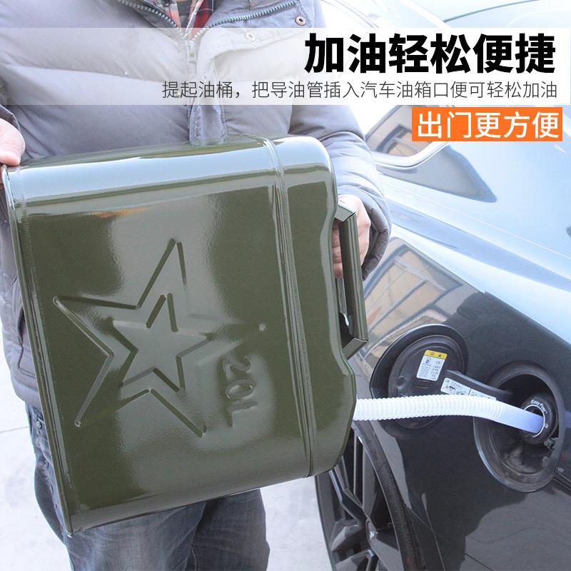 大加厚款桶装汽油桶便携大桶小型30升卧式加厚铁桶防爆小汽车加油