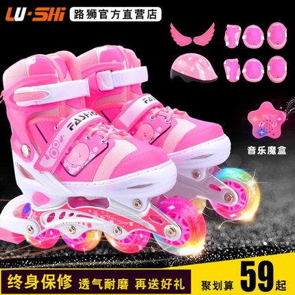 路狮溜冰鞋儿童全套装旱冰鞋轮滑鞋男女3-4-5-6-8-10岁可调直排轮