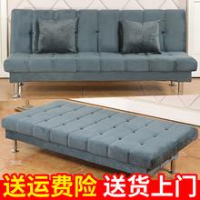 多功能小户型沙发床1.8米1.5双人简易可折叠沙发客厅两用懒人布艺