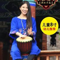 手鼓丽江云南鼓手鼓店儿童幼儿8寸非洲鼓兰澜