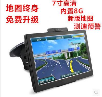 安卓智能高德/货车新地图 7寸电容屏 Wifi导航仪 自动升级车载是什么档次