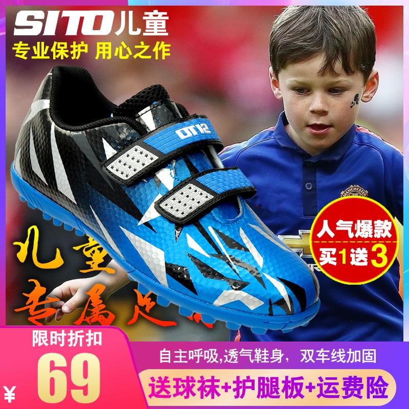足球鞋男tf碎钉儿童小学生训练鞋AG钉人造草地男童防滑比赛钉鞋女