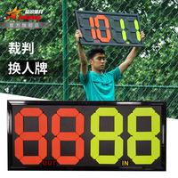 茵浪 足球比赛换人牌 荧光显示 四位手动换号翻号比赛计分牌