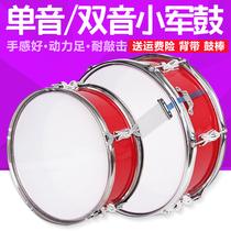 乐器鼓军乐队鼓英寸大队鼓军鼓乐器13英寸24宏声乐器黑色大军鼓