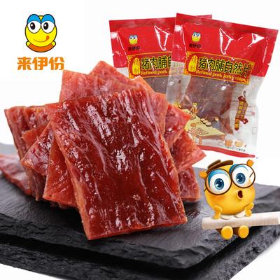 来伊份精致猪肉脯自然片300g正宗猪肉干靖江特产小吃休闲零食小吃