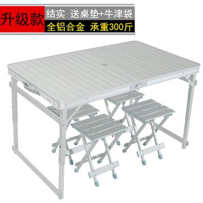 户外全铝合金折叠桌椅套装便携式野餐烧烤展销车载促销展业摆摊桌