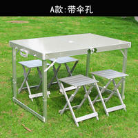 Outdoor folding table and chair set aluminum alloy portable barbecue exhibition stalls self-driving tour picnic mahjong car table