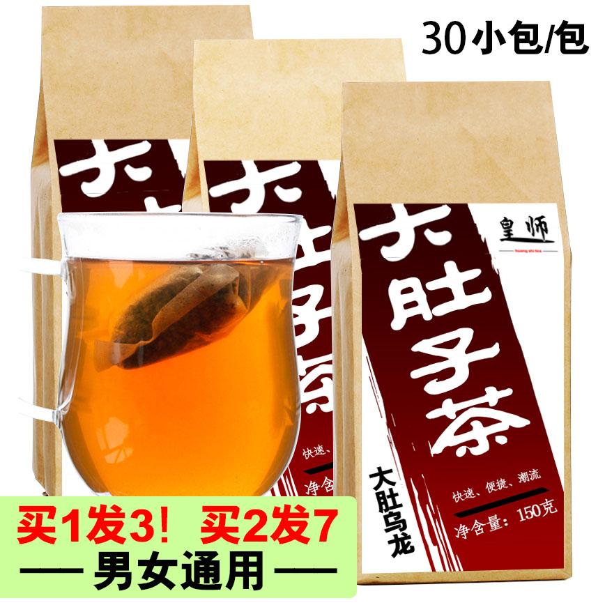 Травяной чай Артикул 566581963163