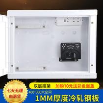 空箱100400300弱电光纤入户配电箱集线箱家用多媒体信息箱