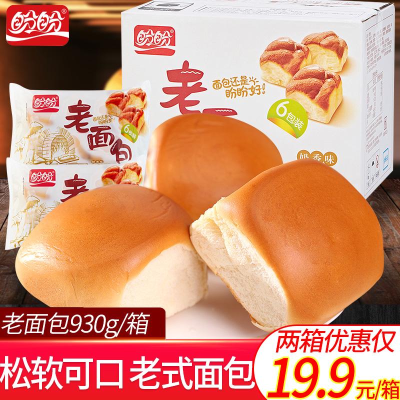 法式手撕面包