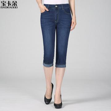 夏季女装中年妈妈裤中老年七分牛仔裤女薄款高腰直筒裤7分短裤子