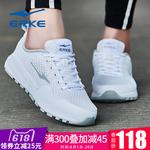 白色女网运动鞋
