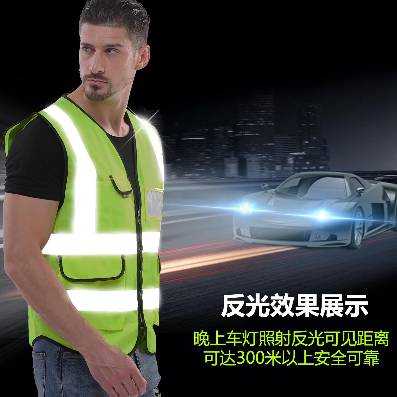 钧辰反光背心汽车交通施工反光衣马甲安全服荧光衣服环卫工人衣服