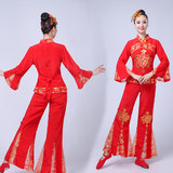 Chinese Folk Dance Costume middle-aged and old fans dance costume new Yangge Costume Adult square dance suit in summer