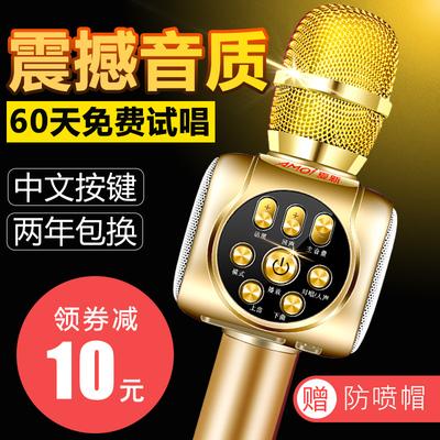唱吧k歌话筒