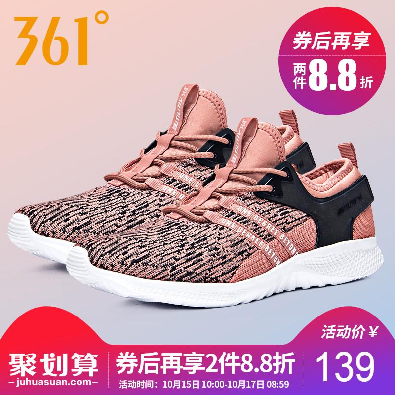 361运动鞋女鞋2018夏季新款正品休闲鞋子361度网面轻便透气跑步鞋