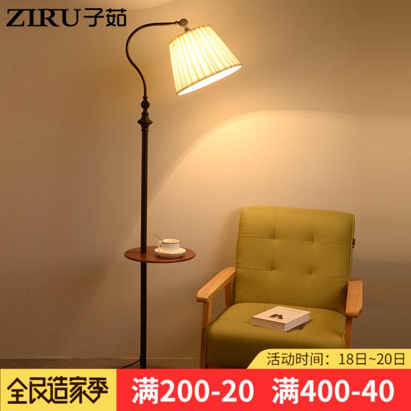 Напольные лампы Артикул 570047897665
