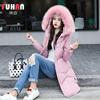 韩版粉色长款羽绒棉服