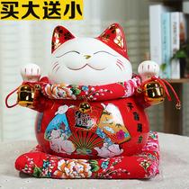 招财猫存钱罐家用陶瓷零钱罐大号店铺开业礼品生日礼物储蓄罐创意