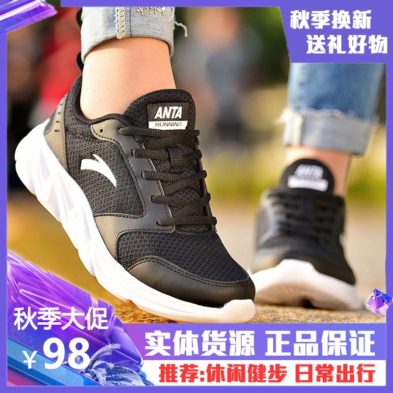 安踏运动鞋跑鞋2019秋季新款旅游轻便防滑减震休闲跑步鞋女鞋