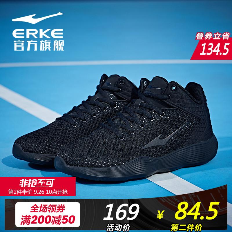 鸿星尔克男鞋篮球鞋2018新款生活时尚耐磨防滑高帮篮球鞋运动鞋男
