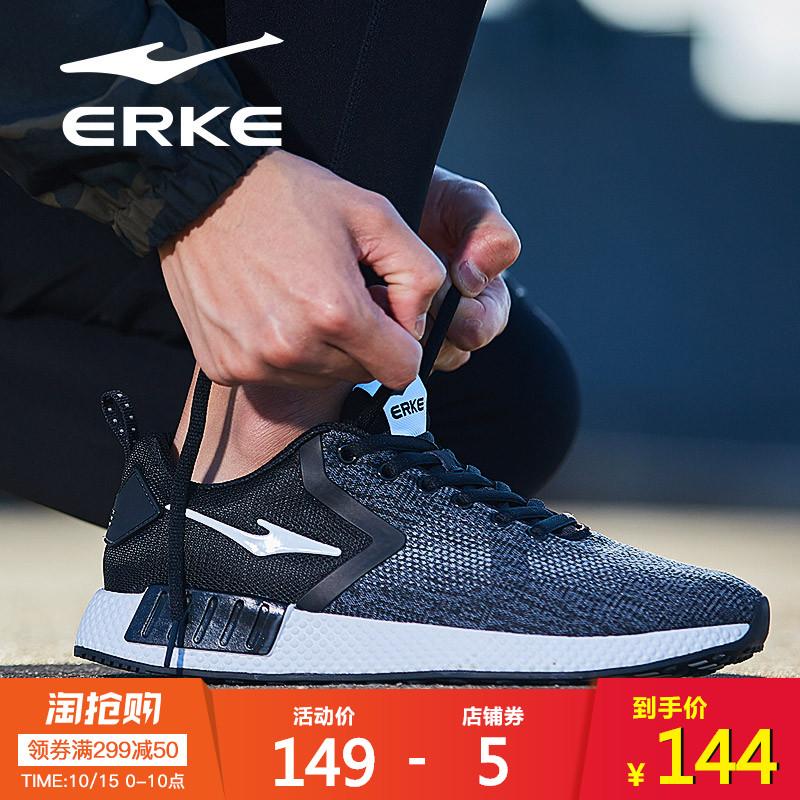 鸿星尔克男鞋运动鞋轻便休闲慢跑鞋防滑耐磨减震男子跑步鞋运动鞋