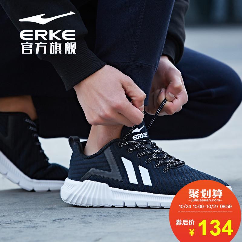 鸿星尔克男鞋2018新款秋季鞋子跑鞋情侣潮流休闲跑步运动鞋男 女