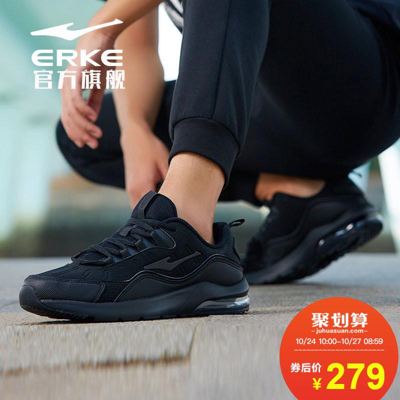 鸿星尔克男鞋2018秋季新款男子休闲气垫跑鞋减震耐磨男跑步运动鞋