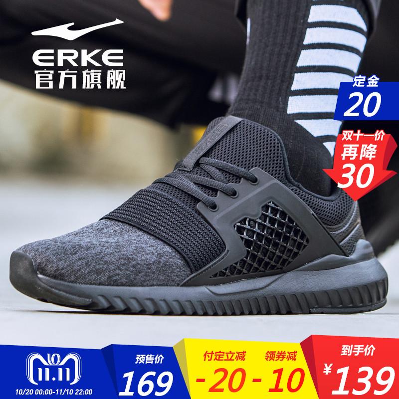 鸿星尔克运动鞋男2018新款跑鞋男减震休闲鞋子秋季跑步鞋男鞋轻便