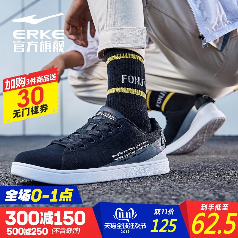 鸿星尔克帆布鞋男鞋百搭休闲2019新款秋季韩版潮学生鞋子运动板鞋